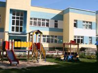 «МБДОУ «Детский сад № 97»