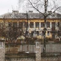 МБДОУ Детский сад № 101