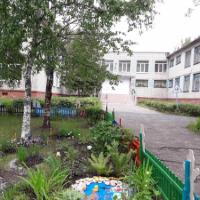 """МБДОУ """"Детский сад № 126"""""""