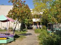 МБДОУ «Детский сад № 143»