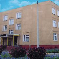 МБДОУ «Детский сад № 146»